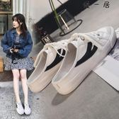 半拖小白鞋女韓版帆布鞋一腳蹬Y-4249