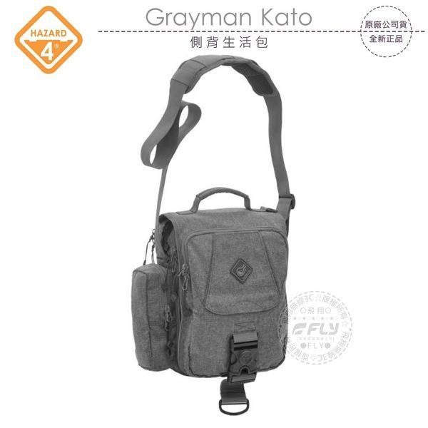 《飛翔無線3C》HAZARD 4 Grayman Kato 側背生活包│公司貨│平板休閒包 斜背都會包