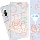 【雙子星】Sony Xperia 10 II 甜心系列彩繪可站立皮套(花圈款)