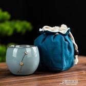 泡茶杯 陶瓷主人杯茶具小茶盞品茗杯瓷開片茶碗鋦【618特惠】