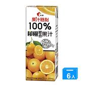 光泉100%柳橙汁200ml x6入【愛買】