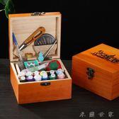 復古家用實木針線盒縫紉套裝收納盒