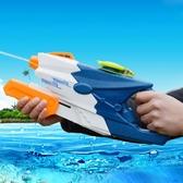玩具水槍新品抽拉式高壓兒童水槍玩具 小孩夏日戲水玩具槍玩水槍超大容量JY