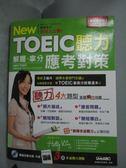 【書寶二手書T3/語言學習_YCY】New TOEIC聽力解題拿分應考對策_希伯崙編輯部_附光碟