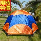 帳篷 露營登山用-戶外5-8人蒙古包特大帳篷68u27[時尚巴黎]