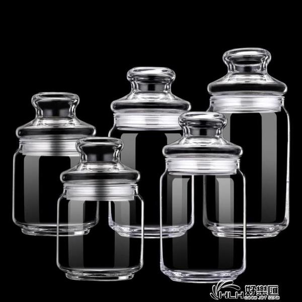 樂美雅小玻璃茶葉罐玻璃瓶透明帶蓋食品級密封罐花茶儲存罐儲物罐 好樂匯