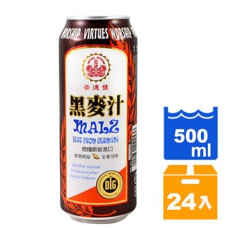 崇德發 天然黑麥汁 易開罐 500ml (24入)/箱【康鄰超市】