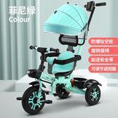 麥豆兒童三輪車腳踏車1-3-5歲嬰兒手推車輕便小孩單車寶寶自行車  ATF  poly girl
