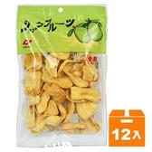 統記 菠蘿蜜片 100g (12入)/箱【康鄰超市】