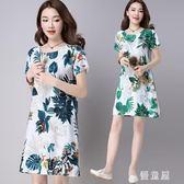 中大尺碼碎花洋裝夏季新款女裝寬鬆中長棉麻洋裝復古文藝休閒a字裙 QG5049『優童屋』