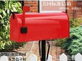 信箱 4015 美國標準郵箱 裝飾 攝影道具美式信報箱 郵筒 信箱 生活主義