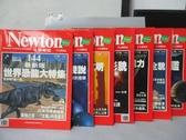 【書寶二手書T9/雜誌期刊_QNN】牛頓_144~150期間_共7本合售_世界恐龍大特集等