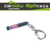 【車寶貝推薦】CARMATE 碳纖調靜電消除器 鑰匙圈 (粉紅) NZ987
