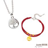 J'code真愛密碼 雙魚座守護-生命之樹黃金紅繩手鍊+純銀墜子 送項鍊
