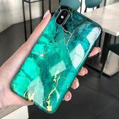 蘋果x手機殼大理石個性創意【聚寶屋】
