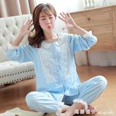 孕婦長款秋褲睡衣產後喂奶哺乳秋睡衣月子服家居服套 全網最低價最後兩天