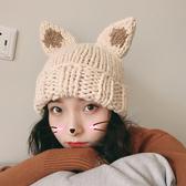 貓耳朵毛線帽子女秋冬ins針織帽冬天保暖韓版百搭日系網紅冷帽潮