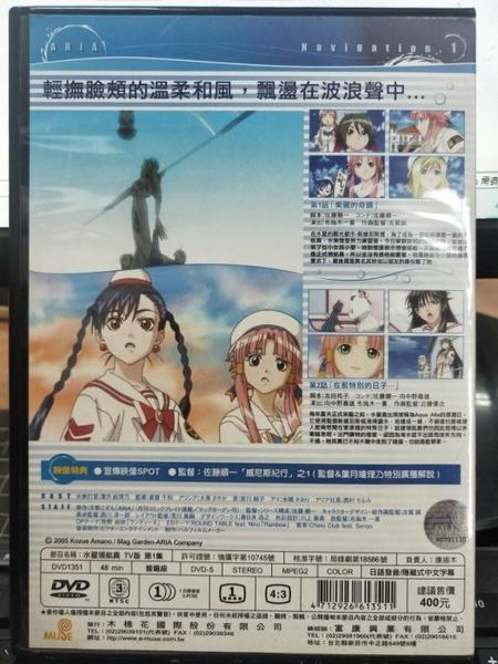 挖寶二手片-THD-223-正版DVD-動畫【水星領航員 TV版 1 1碟】-日語發音(直購價)