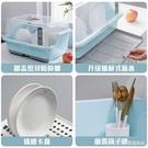 裝碗筷收納盒放碗碟瀝水架廚房用品收納箱家用大全置物架台面碗櫃 LannaS YTL