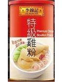 李錦記特級雞粉1KG