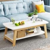 茶幾現代簡約客廳小戶型茶桌茶臺小戶型創意長方形桌子多功能方桌 aj5087『易購3c館』