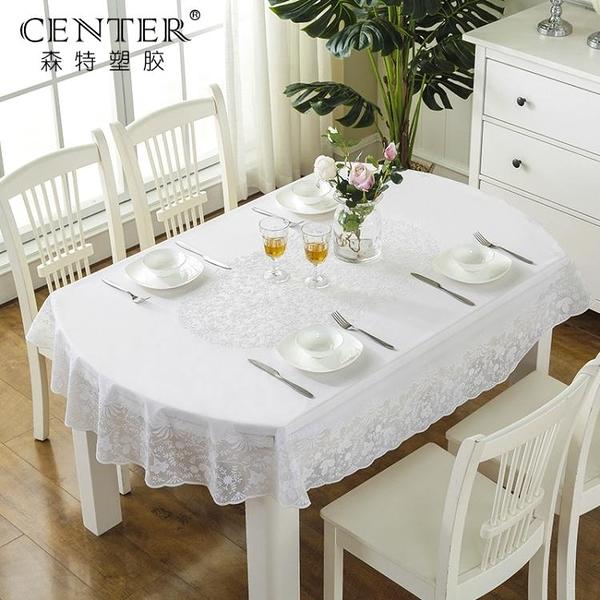 歐式塑料燙金橢圓形餐桌布防水防油防燙免洗茶幾布台布