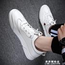 網紅男鞋春季潮鞋2020新款透氣防臭白色板鞋潮流百搭內增高小白鞋【果果新品】