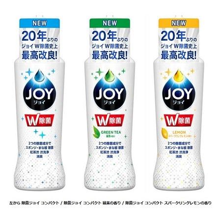 日本 P&G JOY 除菌濃縮洗碗精 300ml 大容量 洗碗 清潔劑 清潔 廚房 洗碗精