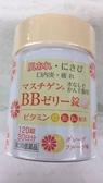日本-果凍BB錠 (維他命C B2 B6 補充)葡萄柚口味 120錠(瓶)*26瓶