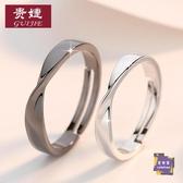 戒指 銀質異地戀對戒刻字男女款日韓簡約時尚學生情侶戒指一對活口禮物 2色