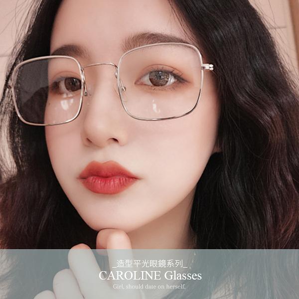 《Caroline》年度最新網紅款潮流行時尚平光眼鏡 71896