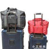 收納大容量可套拉桿箱行李包 手提防水牛津布旅行袋短途遊出差登機 小艾時尚.NMS