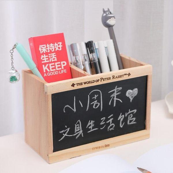 多功能筆筒創意木質桌面收納盒帶雙層抽屜黑板 限時八折 優惠兩天