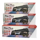 PAPAGO RAYPLUS【送128G】2K/流媒體/電子後視鏡/RAYPRO 後續旗艦版/RAY PLUS另售 DOD RX800