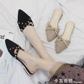 尖頭拖鞋女夏新款韓版外穿半拖百搭一字涼拖鞋交叉鉚釘穆勒鞋  卡布奇諾