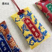 閨蜜晃龍隨身香包香囊古風手工香袋辟邪護身符平安袋驅蚊 聖誕交換禮物