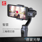 智雲 ZHIYUN SMOOTH Q f...