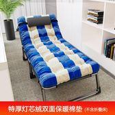折疊床 棉墊辦公室午休床單人床午睡床陪護床躺椅配套床墊