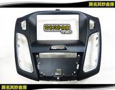 莫名其妙倉庫【CP018 8X音響面框】原廠 頂級 8X SONY音響 8吋主機 Focus MK3.5