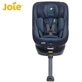 Joie 奇哥 Spin360 isofix 0-4歲全方位汽座/安全汽車座椅-藍