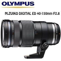 [EYE DC] Olympus M.ZD 40-150mm F2.8 PRO 40-150 平行輸入 一年保固 (12.24期0利率)