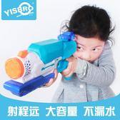 黑五好物節 兒童水槍戲水高壓噴水槍沙灘玩具大號槍小孩成人水炮 森活雜貨