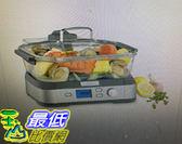 [COSCO代購] 促銷至6月22日  W116293 美膳雅玻璃蒸鮮鍋 (STM-1000TW)