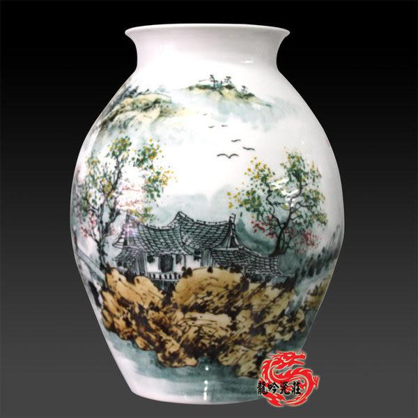 景德鎮陶瓷器花瓶青花窯變山水陶藝鄉情