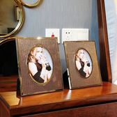 【新年鉅惠】新古典家居金屬擺臺婚紗照相框擺件 樣板間床頭裝飾品擺設6寸7寸