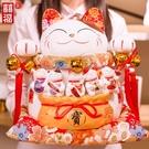 囍福 招財貓擺件大號陶瓷儲蓄罐存錢罐日本創意店鋪開業禮品【快速出貨】