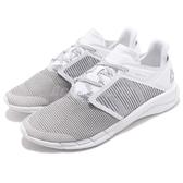 Reebok 慢跑鞋 Fast Flexweave NT 白 灰 全新科技針織鞋面 運動鞋 女鞋【ACS】 CN5620