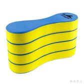 游泳浮板 八字板 夾腿板 練習手部動作 學游泳裝備 專業浮板 JY4760【極致男人】