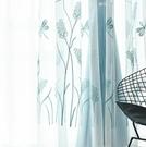 蜻蜓點草窗簾紗簾遮光窗簾布紗布一體田園風網紅客廳飄窗陽臺臥室