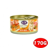 BELICOM 倍力康 挑嘴貓 鮪魚+蟹肉 貓罐170G x 48入